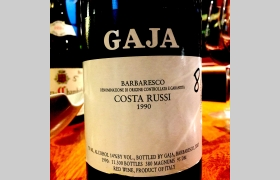 Barbaresco Costa Russi
